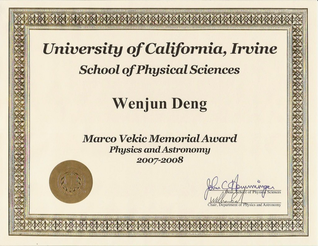 2007-2008 Marco Vekic Memorial Award